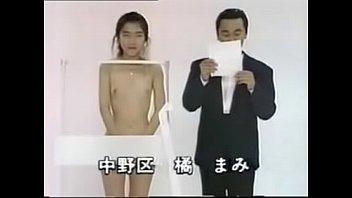 japanes ngentot diperkosa Brother forgot condom